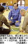 fukuda_yasuo080618