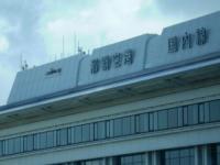 ishigaki_001.jpg