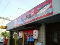 ishigaki_012.jpg