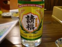 ishigaki_013.jpg