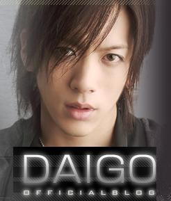 daigo2.jpg