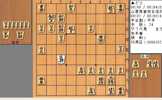 satomi21_20080714221553.jpg