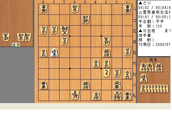 satomi66.jpg