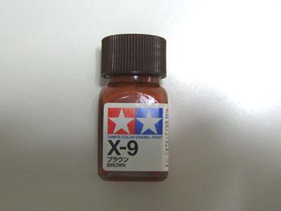 DSCF1122.jpg
