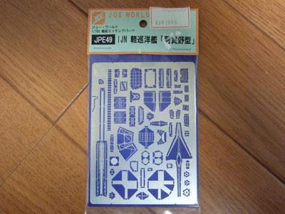 DSCF1139.jpg