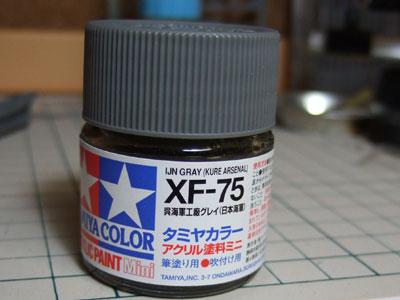 DSCF1532.jpg