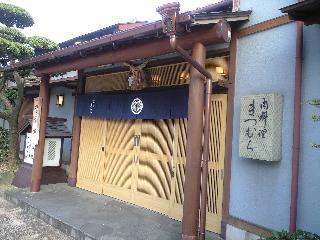 matsumura07-21-08-1.jpg