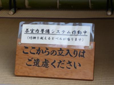 0331-tsurugajo-2.jpg