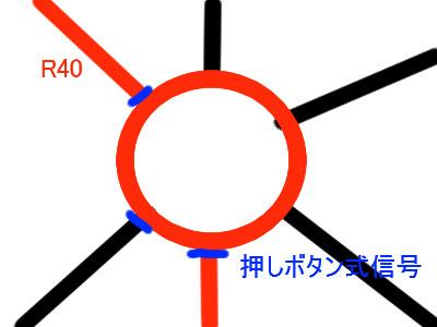 R40rotary01.jpg