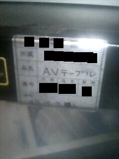 20080729194204