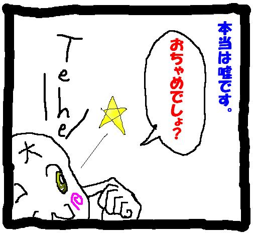 te3.png