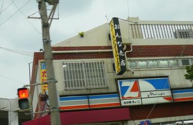 okinawa25