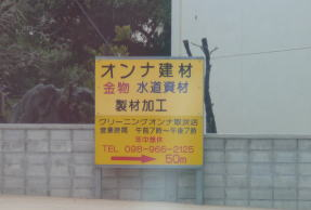 okinawa29