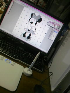 20080408005701