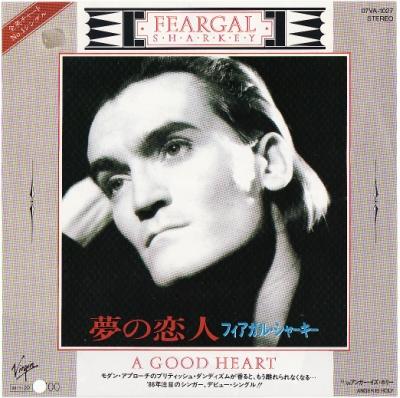 a_good_heart.jpg