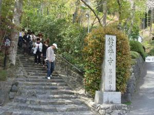 4月12日松尾・嵐山 010