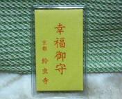 200804142016000 (2)