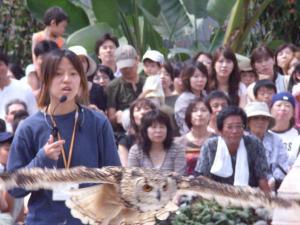 神戸花鳥園 039