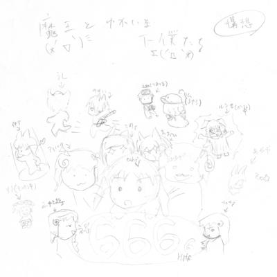 6666HITS画(構想)