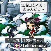 2008032801.jpg