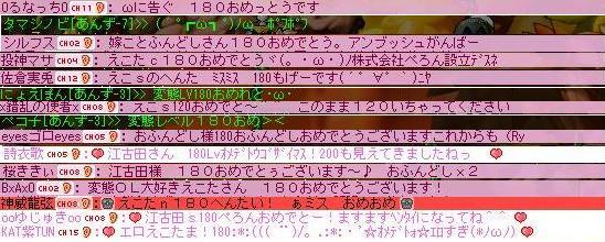 2008041103.jpg