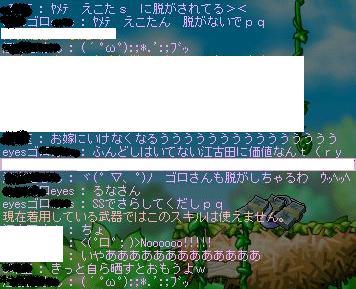 2008061401.jpg