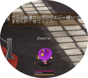 080328southkankanboshuu.jpg