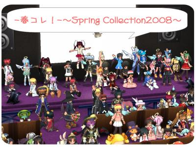 春コレ-spring collection-
