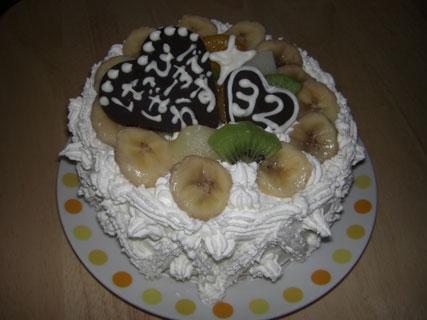 2008かず誕生日ケーキ