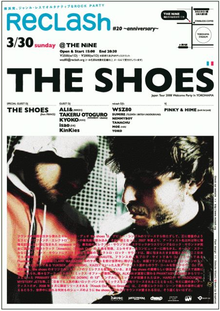 the shoes 330