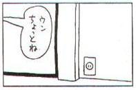 kobo4.jpg