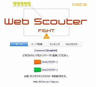 webscouter