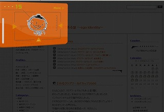 s-webscouter_egoidentity3