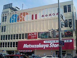 m-store.jpg