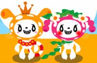 グァバとモモヤマ