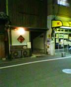 080402_にぎわい堂夜の遠景