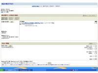 2008080901.jpg