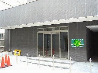 20080328143517