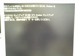20080329220746