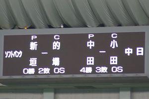 sIMGP8113.jpg