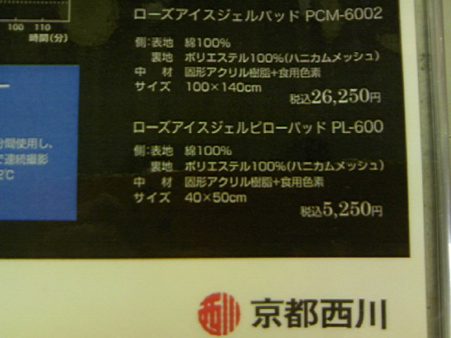 TS3B0123.jpg