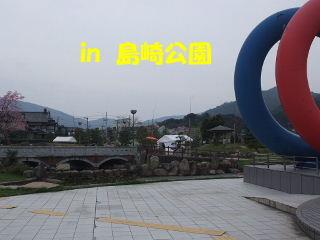 BLOG2008_0413033g