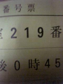 D1000078.jpg