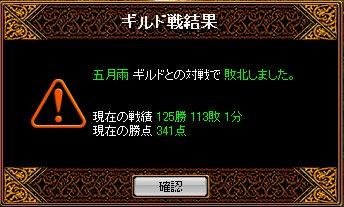 RedStone 08.03.21[03]