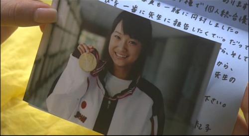 Hoshisuna no Shima, Watashi no Shima ~Island Dreamin~avi006525058