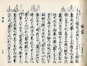 楠露blog02