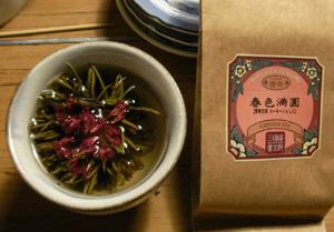 ジャスミン茶blog01