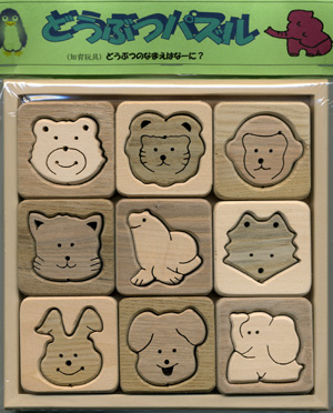 動物パズルblog01