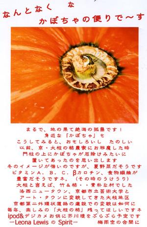 MrTTblog.jpg