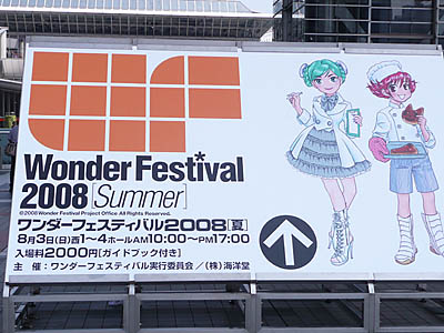 WF_2008_summer_title.jpg
